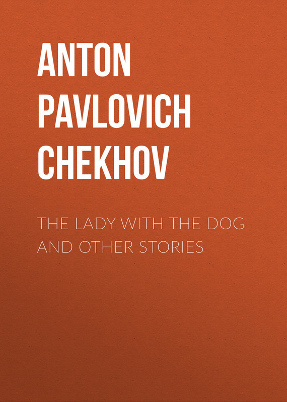 an overview of the concept of love in the novel the lady with the dog by anton chekhov