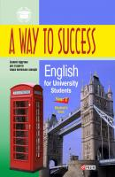 A Way to Success: English for University Students. Year 2. Student's Book - Н. В. Тучина