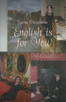 English is for You - Елена Дильбанж