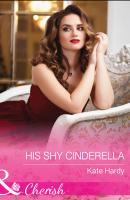 His Shy Cinderella - Kate Hardy