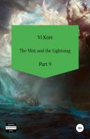 The Mist and the Lightning. Part 9 - Ви Корс