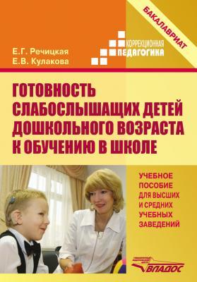 раз пользовался дошкольная педагогика онлайн обучение Федерация