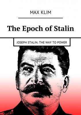 The Epoch of Stalin. Joseph Stalin. The way to power - Max Klim